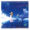 Original Japan Import Soundtrack CD -Your Lie in April-