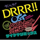 Original Japan Import Soundtrack CD -Durarara!!- Best Hit...