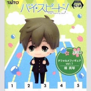 High Speed Free! Starting Days SD Figur Makoto