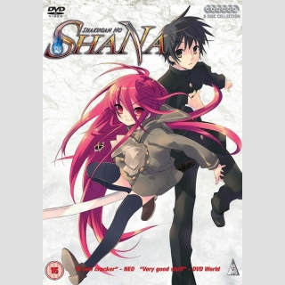 Shakugan no Shana DVD Complete Collection