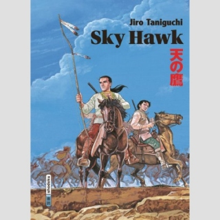Sky Hawk (One Shot)