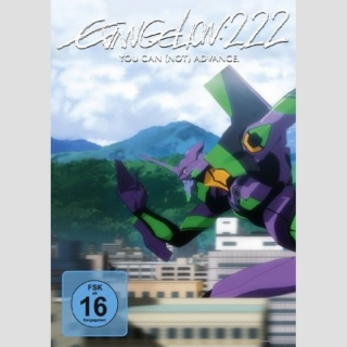 Neon Genesis Evangelion 2.22 - You Can (Not) Advance DVD