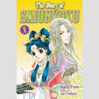 Story of Saiunkoku vol. 1