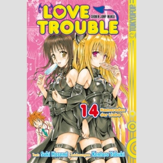 Love Trouble Nr. 14