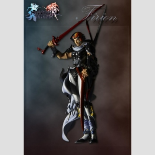 SQUARE ENIXS TRADING ARTS vol. 2 Firion (Final Fantasy Dissidia)