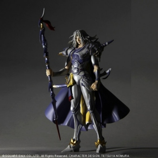Final Fantasy Dissidia Trading Arts vol. 2 Cecil