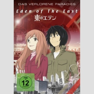 Eden of the East: Das verlorene Paradies DVD
