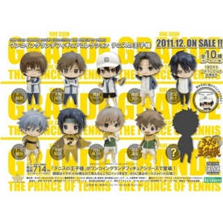 The Prince of Tennis One Coin Grande Figure Collection