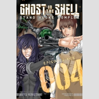 Ghost in the Shell: Stand Alone Complex vol. 4