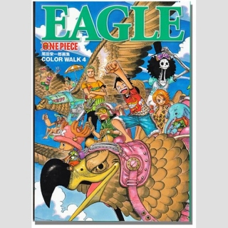 One Piece Color Walk 4 [Eagle]
