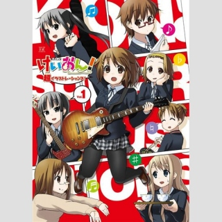 K-ON! Super Illustrations