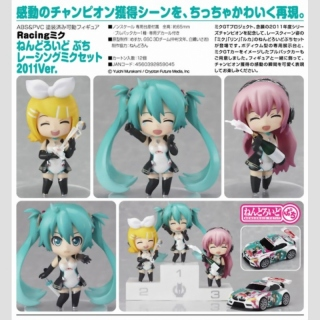 NENDOROID Miku Petit Racing Set (Vocaloid)