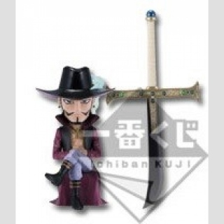 One Piece WCF (World Collectable Figure) Party -Dracule Mihawk-