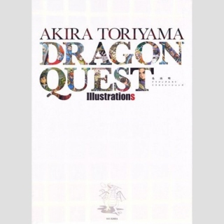 Akira Toriyama - Dragon Quest Illustrations (Hardcover in Schuber)