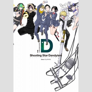 Shooting Star Dandyism Side: Durarara!! & Danmachi