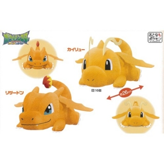 Pokémon Sun & Moon Korotto Manmaru Big PlushCharizard & Dragonite Plüsch-Set
