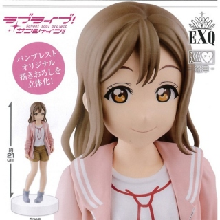 Love Live! Sunshine!! EXQ Figure -Hanamaru Kunikida- 2nd