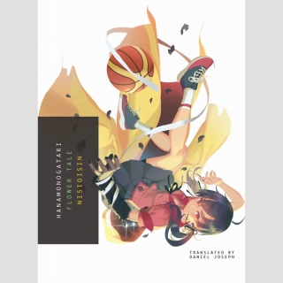 Hanamonogatari - Flower Tale Light Novel (One Shot)