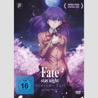 Fate/stay night Heavens Feel I. Presage Flower DVD