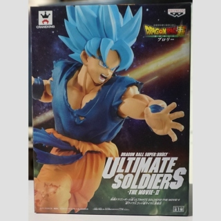 Dragon Ball Super -The Movie- II Ultimate Soldiers -Super Saiyan Son Goku-