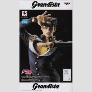 Grandista JoJos Bizarre Adventure: Diamond is Unbreakable -Josuke Higashikata-
