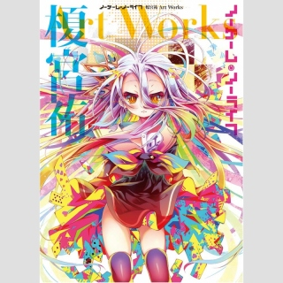 No Game No Life: Yu Kamiya Art Works