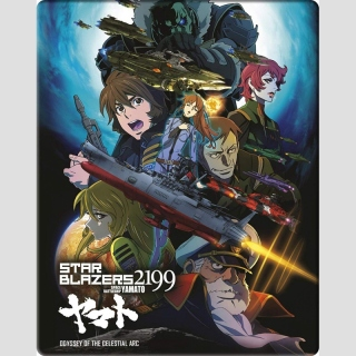 Star Blazers 2199 - Space Battleship Yamato Blu Ray Movie 2: Odysee of the Celestial Arc **Limited Steelcase Edition**