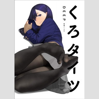 DEEP Kuro Tights