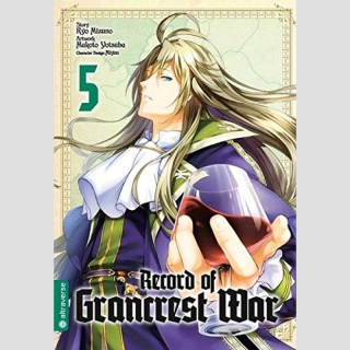 Record of Grancrest War Nr. 5