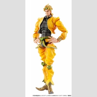 MEDICOS SUPER ACTION STATUE Dio (JoJos Bizarre Adventure Part III: Stardust Crusaders)