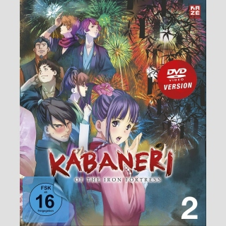 Kabaneri of the Iron Fortress DVD vol. 2