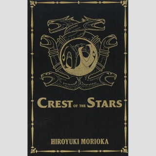 Crest of the Stars Novel [Collectors Edition] (One Shot, Hardcover)