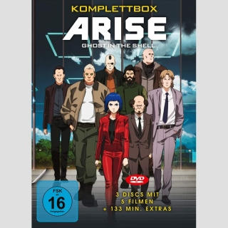 Ghost in the Shell ARISE DVD Komplettbox