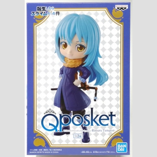 BANDAI Q POSKET Rimuru Tempest (That Time I Got Reincarnated as a Slime)